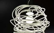 lampara-nest