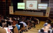 conferencia-ilva-4nov09