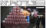 Página web de la Feria Iluminación Frankfurt
