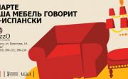 mueble-valenciano-rusia